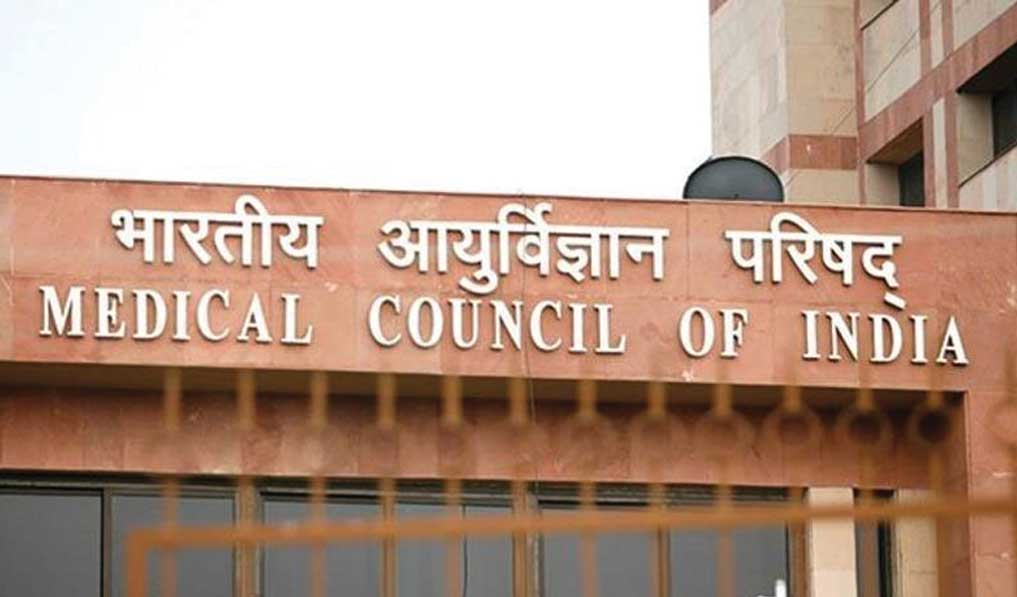 Feeder qualification for super specialty courses revised