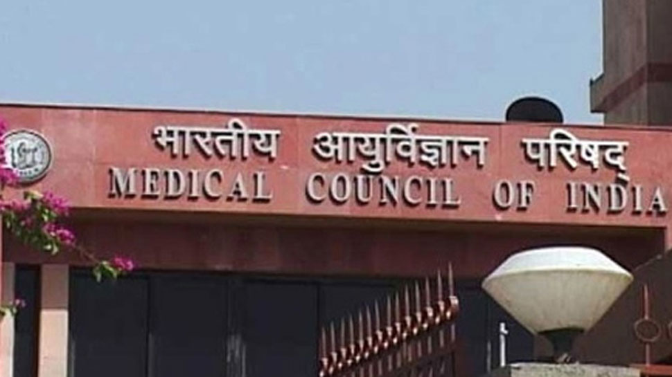 Lok Sabha clears bill seeking to replace Indian Medical Council