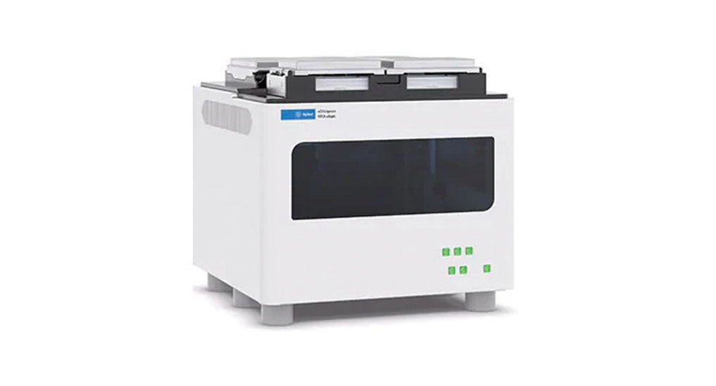 Agilent unveils real-time cell imager
