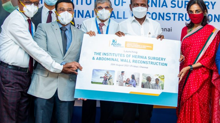 Apollo Hospital launches Institute of Hernia Surgery and Abdominal Wall Reconstruction